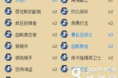 搞趣网:炉石传说官方分享萌新福音 平民卡组推荐