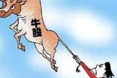 中泰化学:石墨烯暴利再度来袭,年报暴涨16183%