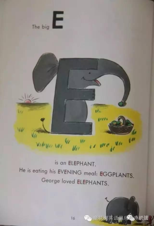 如何让英文字母栩栩如生?