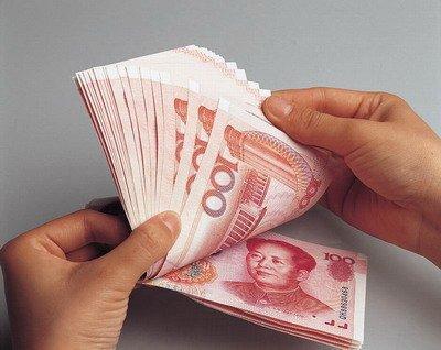 男友借我家的钱买房,房产证却不写我名_搜狐时尚_搜狐