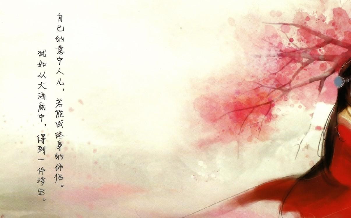 《红尘不说——读仓央嘉措的诗传有感》