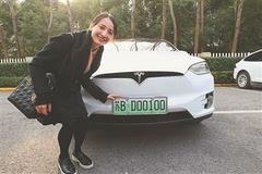 南京无锡发放新能源汽车号牌 可享免费停车等优惠