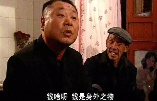 他也是《马大帅》中笑料百出的小人物彪哥范德彪,死要面子却总是出丑.图片
