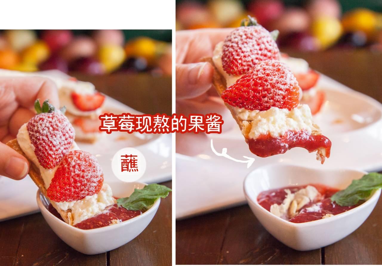 魔都草莓甜品季甜蜜进行时 承包了云南草莓园各种优惠拿到手软