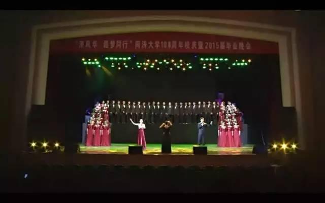 许景新卜算子咏梅歌谱