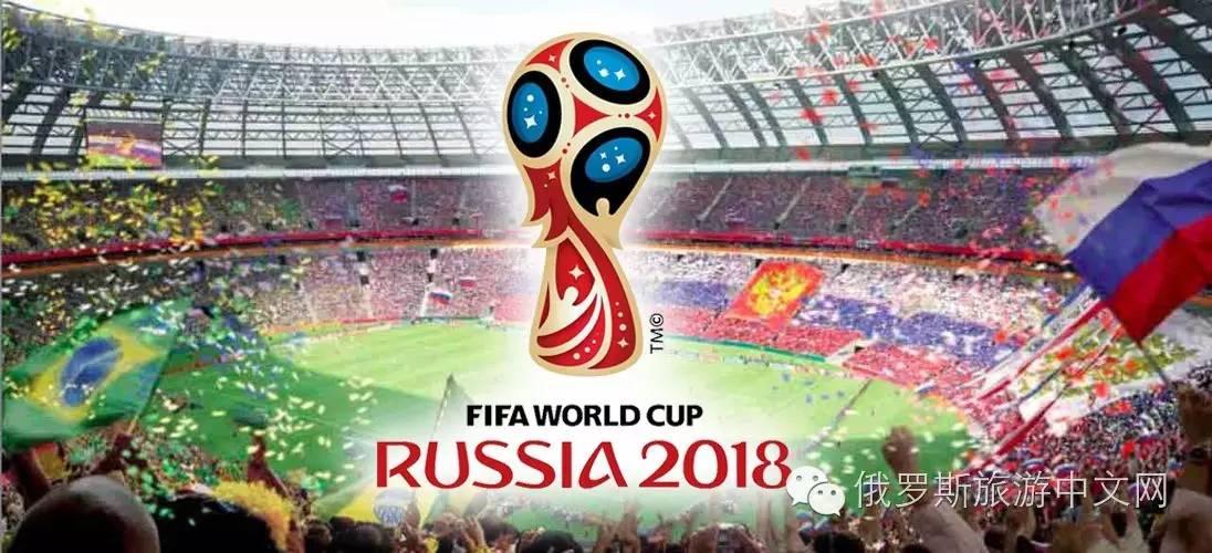 条顺颜正的俄罗斯美女主持人任2018世界杯宣