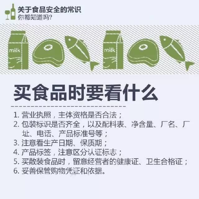 微生物 11