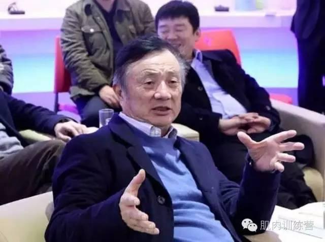 王健林一日行程表:优秀的人比你还努力 - 王朝雄 - 王朝雄