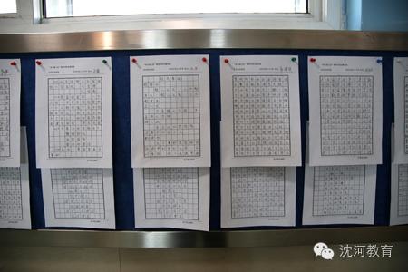 书家训 传家风 九十中学组织教职工开展硬笔书法比赛活动