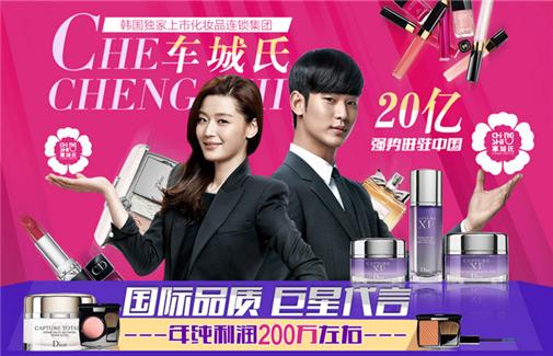 颜值经济:2016中国化妆品市场分析及将来前景