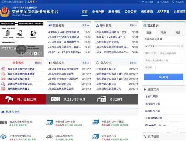 http://www.zgmaimai.cn/jiaotongyunshu/129459.html