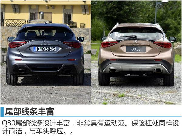 英菲尼迪全新轿车将入华竞争奥迪A3-图