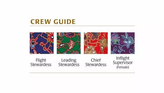 仿从未被超越的新加坡航空空姐,值得你学习