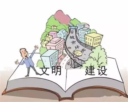 大江东启动小城镇环境