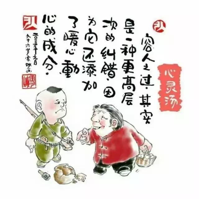 长寿图 - 霁日风光 - wxm46720 的博客