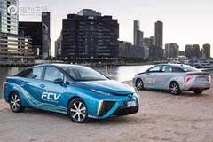 丰田Mirai进入澳洲 同时推出移动加氢车