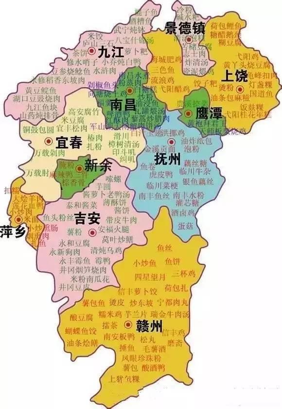 江西各地美食地图,走到哪吃到哪