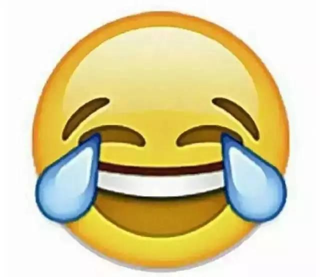 """笑哭成全球最受欢迎emoji表情 但中国用户偏爱""""呲牙""""图片"""