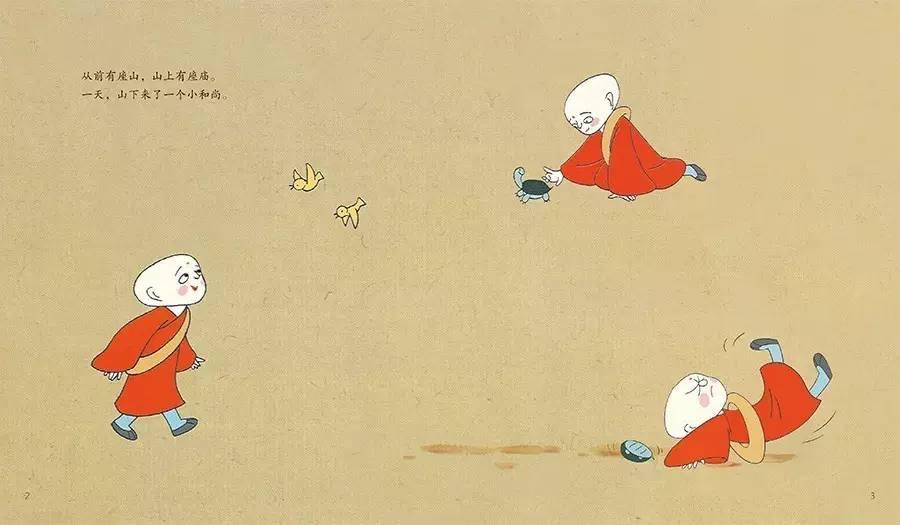 大师手绘《中国经典动画美绘本》,50年传世承袭