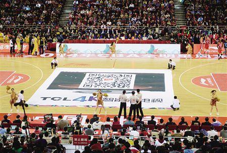 中国互联网金融品牌体育赞助贡献奖TOP20评选活动正式启动