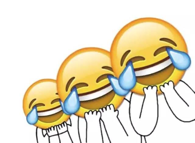 """25%发送量比居榜首.而中国使用最多的表情符号是""""龇牙"""".你同意这吗?图片"""