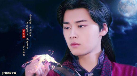 八位最惊艳古装男子手绘图 杨洋第六 最帅是他!