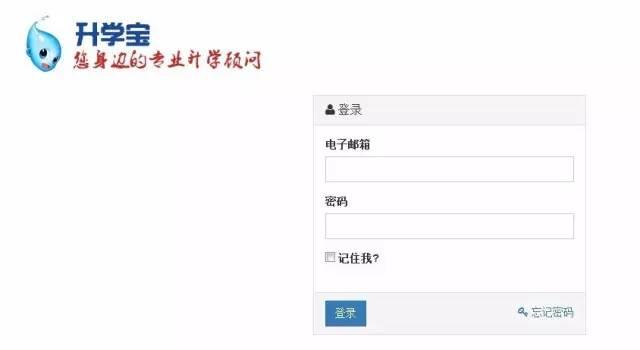 """第六屆""""楓楊杯""""初賽準考證開始打印(自行打印)"""