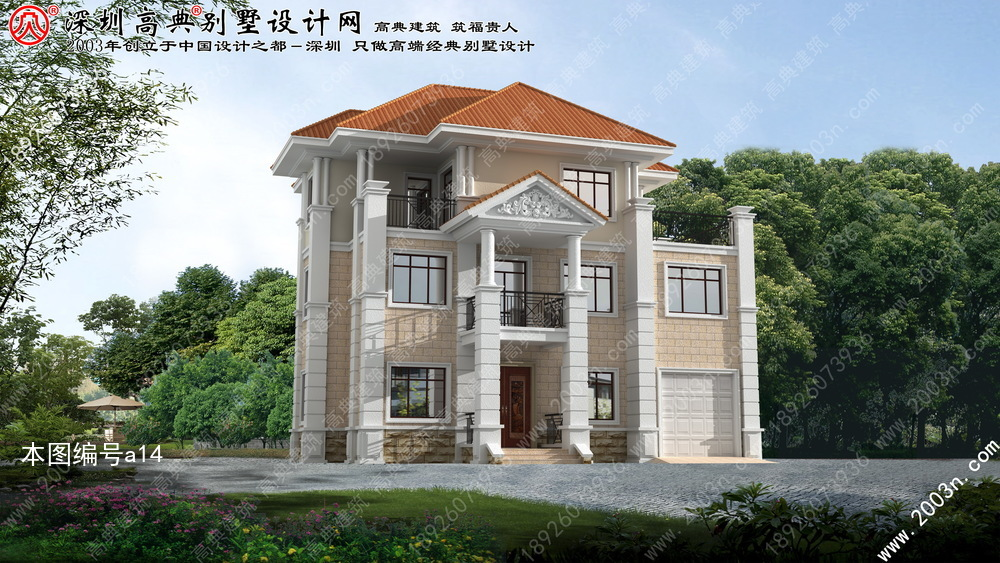 自建别墅外观效果图, 别墅外观装修效果图, 四层别墅设计图图片