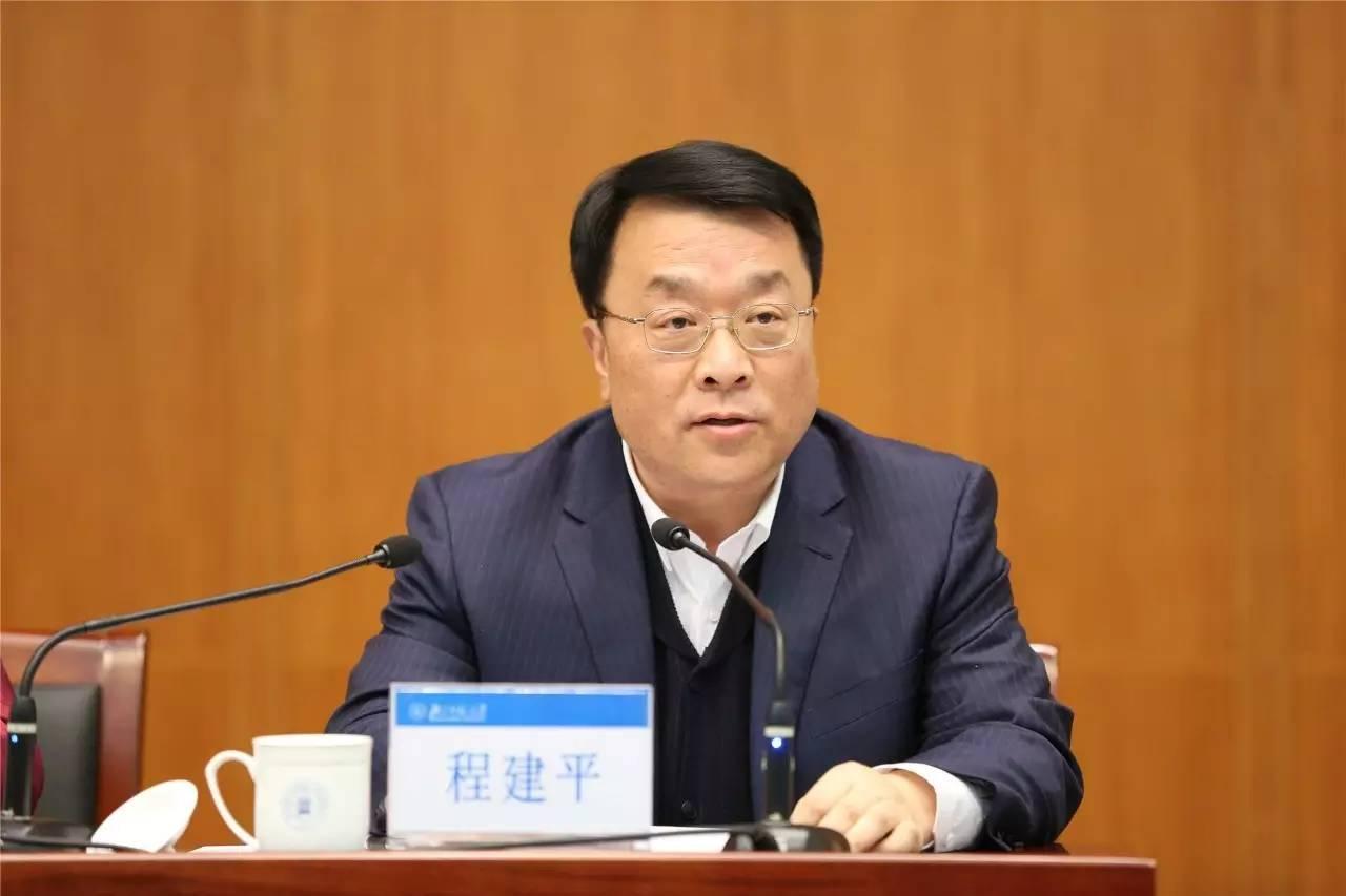 中国31所副部级高校名单(及现任校长)------北京师范大学 - cheunglein - cheunglein 的博客