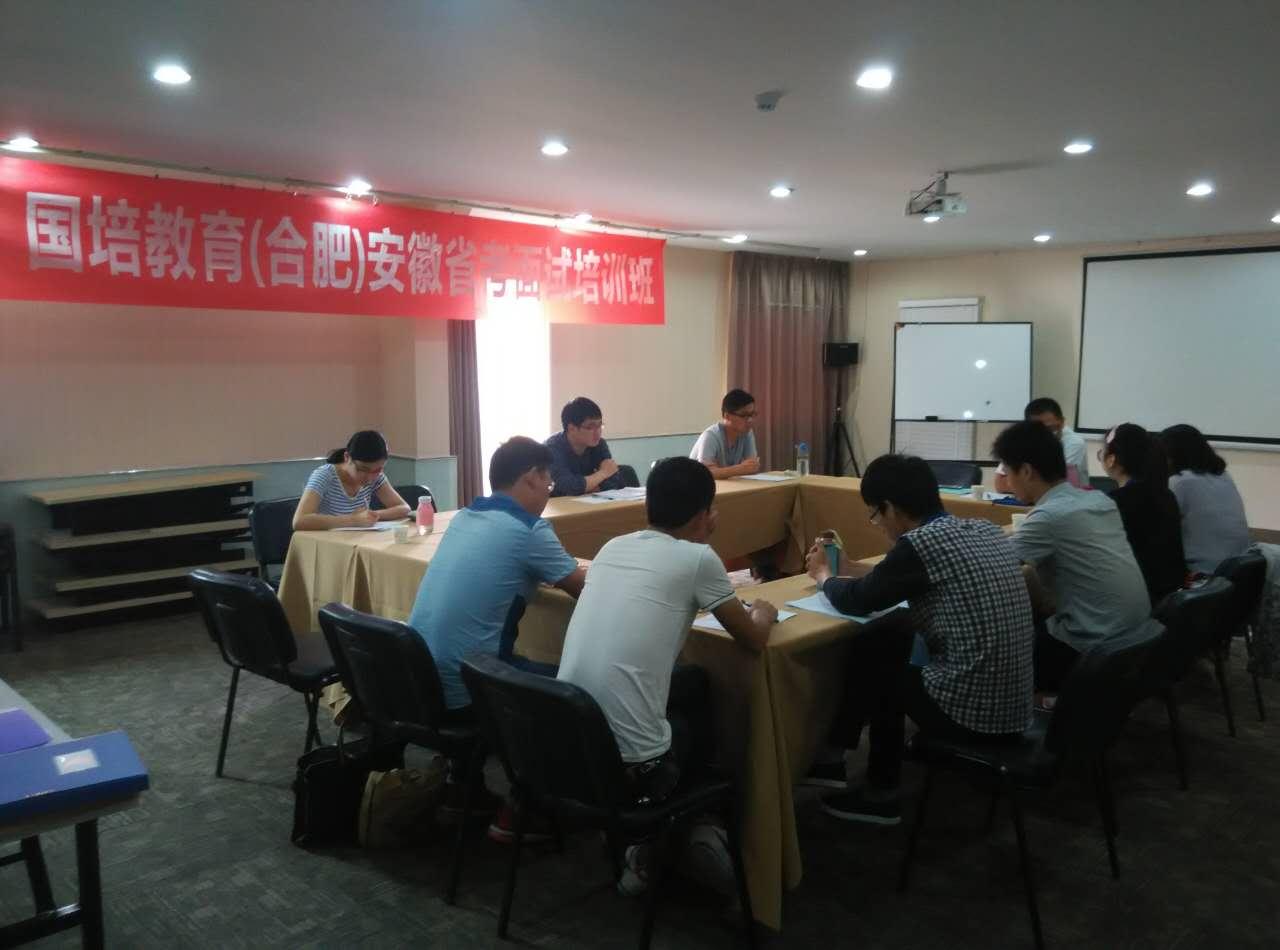 """2017国考公务员首批面试名单公告(江苏)国培教育"""""""