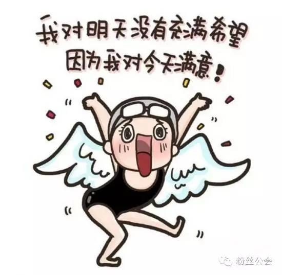 """大数据出炉!""""笑哭""""勇夺全球最受欢迎表情,中国人最爱的是这个!图片"""
