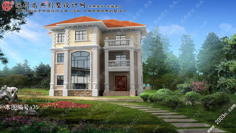 欧式三层别墅外观效果图首层154平方米