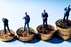 近二十省份下调工资指导线 但刚出炉的高薪榜让人眼前