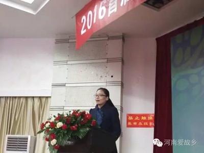 首届河南爱故乡文化节暨大地民谣音乐会在河大举行