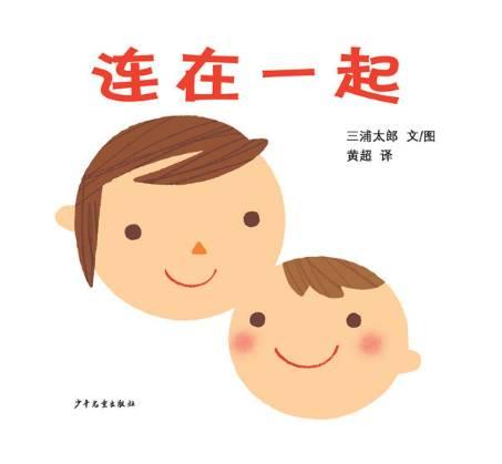 操幼幼_幼幼成长图画书 第一辑(共六本)