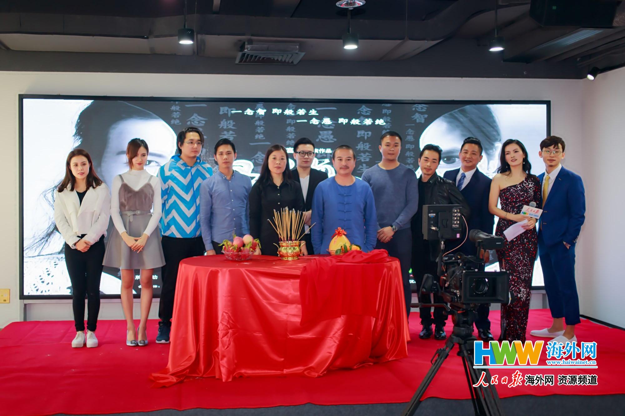 新媒体电影《尾随者》广州开机 开启南方电影新征程