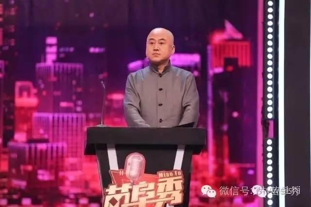 """相声演员都是靠""""说话""""为生-方清平做客北京卫视 苗阜秀 ,聊聊说话"""