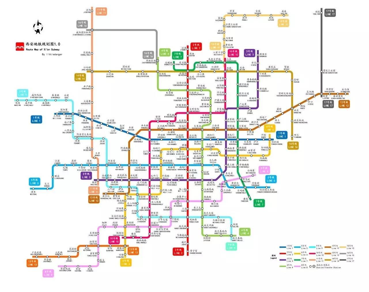 安远新规划图