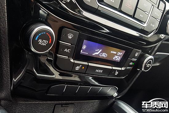 试驾2016款吉利远景SUV 1.3T高清图片