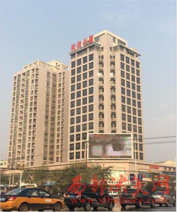 渭南林业局违规出租出售办公用房 国家规定成虚设