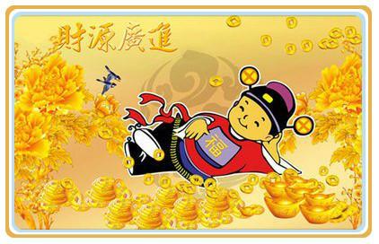 天缘命理生肖:不缺钱花的初中人郴州排名榜的风水图片