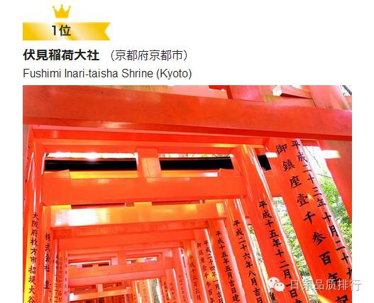 钱建农:成为国际旅游目的地广东方拥有叁父亲优势