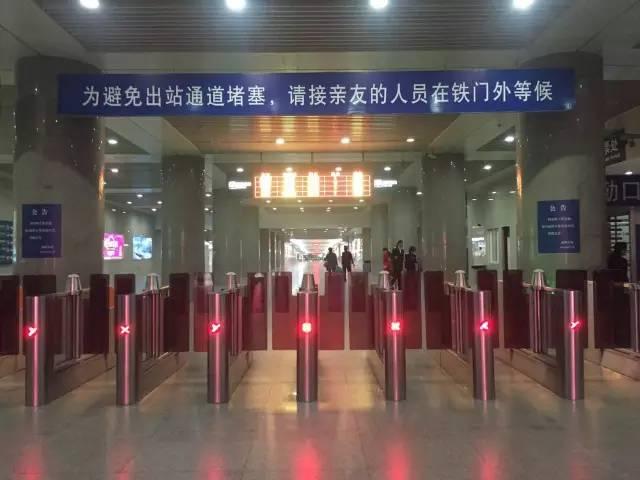 今日起,福州火车站南广场出站口暂时封闭图片