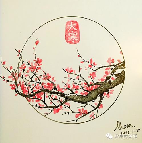 24节气图片手绘立春