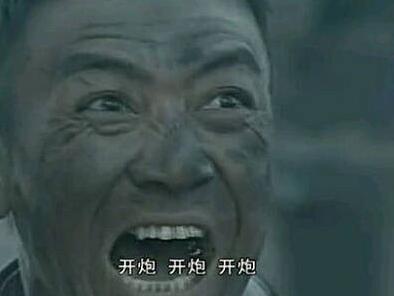 爆笑,以李云龙为首的亮剑里行走的表情包图片