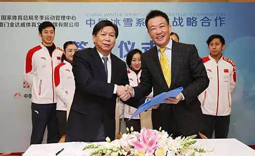 冬运中心携手金,开甲勇达威体育 创中国冰雪系列赛