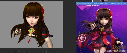 梦幻西游玩家塑造新角色鬼潇潇 观众戏称红衣女鬼