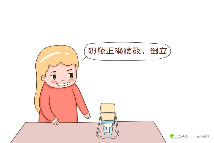 """宝宝奶瓶清洁,竟然还有这么多""""学问""""!"""