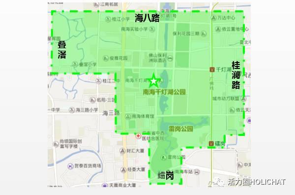 赛事指引 告诉你如何玩转桂城夜间城市定向图片