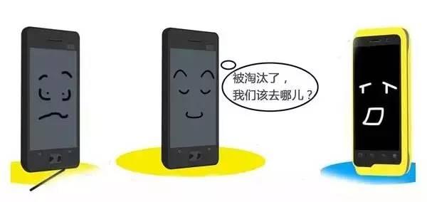 """天啊!原来旧手机这么值钱!千万别再扔掉了!"""""""